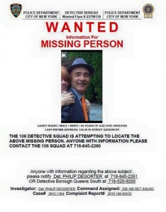 Police Flyer Gary Russo 080715